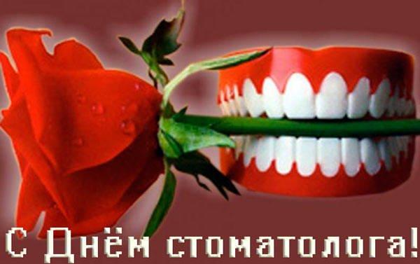 роза в зубах