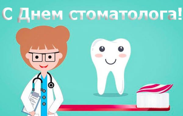 щетка, зуб и стоматолог