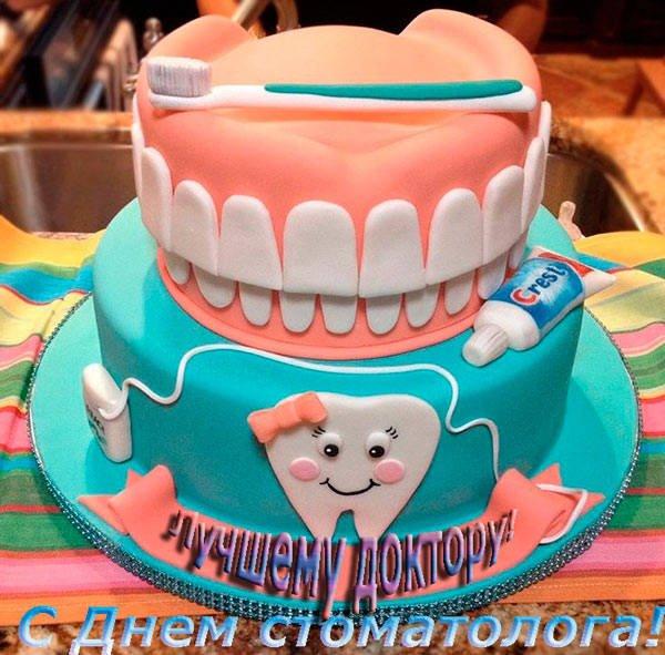 прикольная картинка ко Дню стоматолога