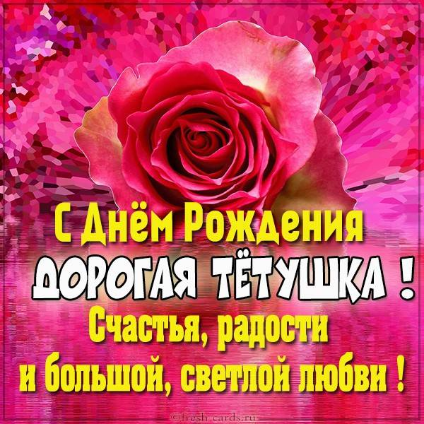 картинка с розами