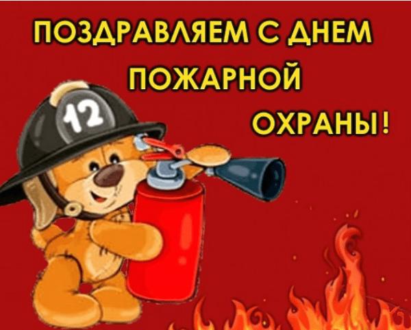 пес-пожарник