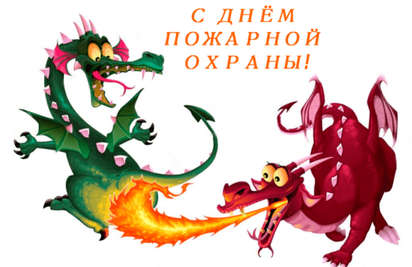 смешные драконы