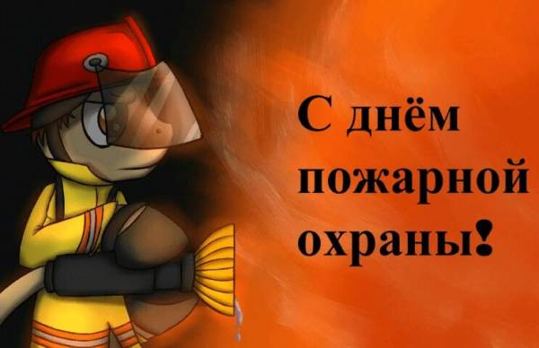 смешной пожарник