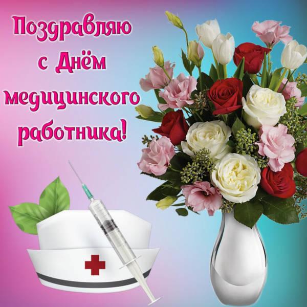 поздравление с Днем медика в прозе