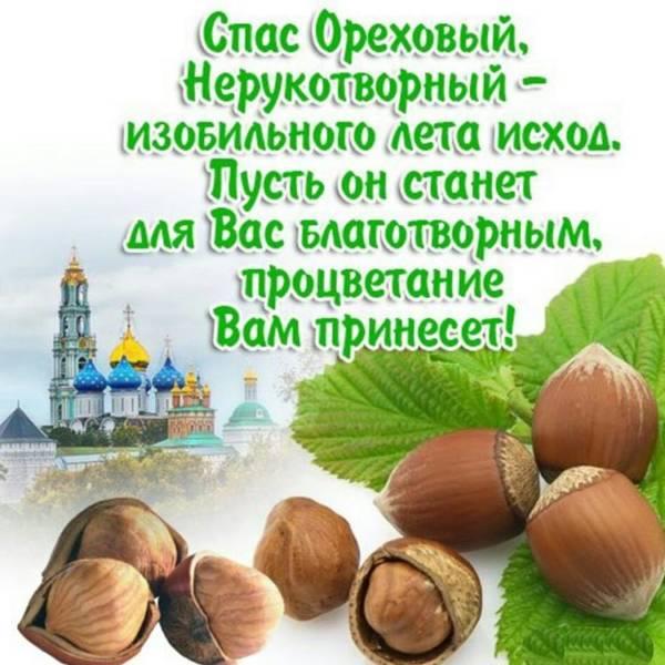 колодезный сруб ореховый спас поздравления зайки наиболее