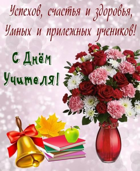 красивое поздравление в прозе и цветы