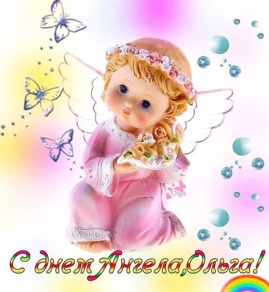 С Днем ангела Ольги: поздравления в прозе, стихах и открытках