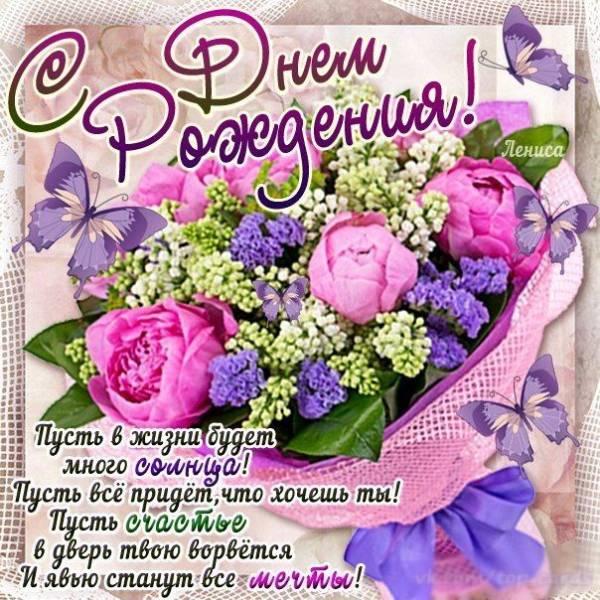 красивые стихи и цветы ко дню рождения девушки