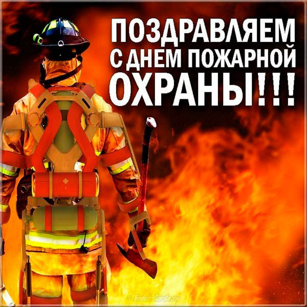 красивая картинка с Днем пожарного