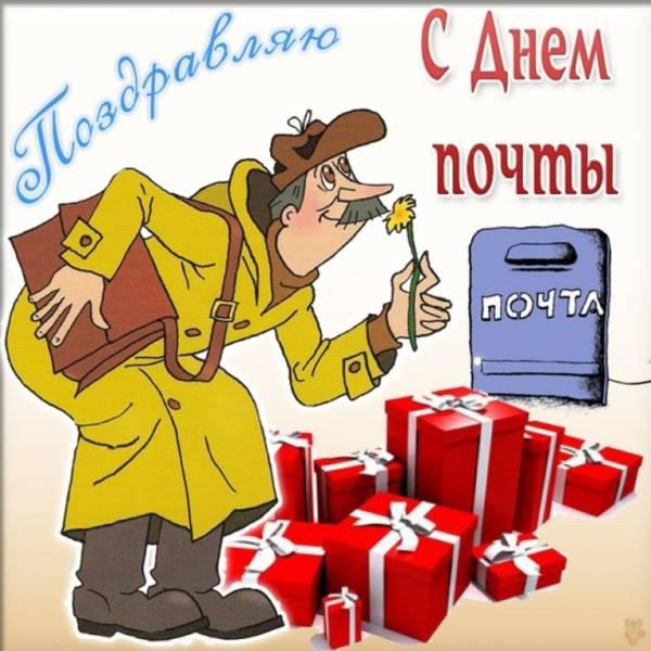Почтальон Печкин и прикольное поздравление